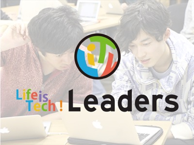 Life is Tech ! Leaders